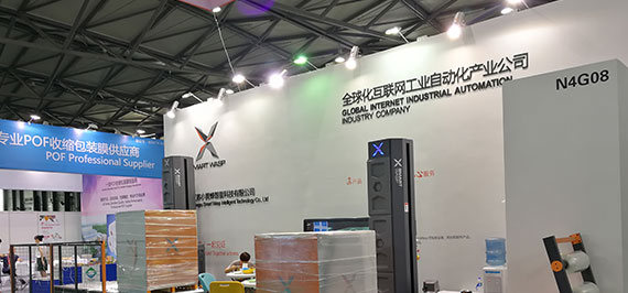 In July of 2017 SMART WASP attached Propak shanghai .Smart Wasp show the S300 and X100 model machine on booth. During the time ,the clinet from other countries very interested in smart wasp pallet wrapping machine.