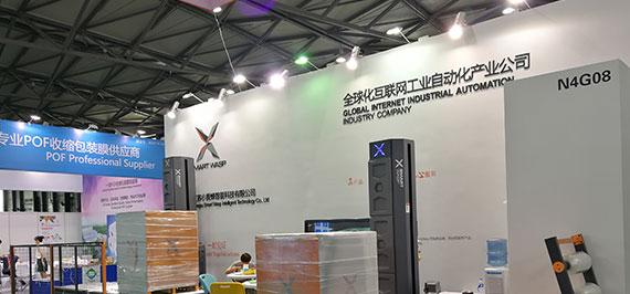 Propak China 2017
