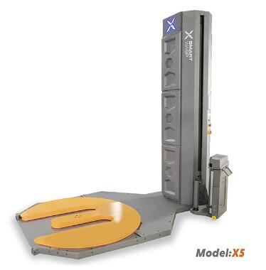 The advantages of automatic pallet wrapping machine with ramp and weighing scale