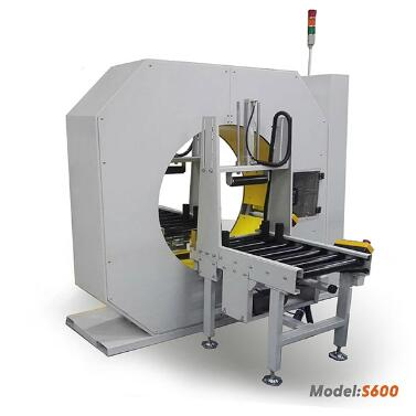 How to choose the most suitable stretch wrapping machine?