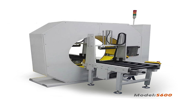 Choose Our Fully Automatic Horizontal Wrapping Machine will make you satisfied