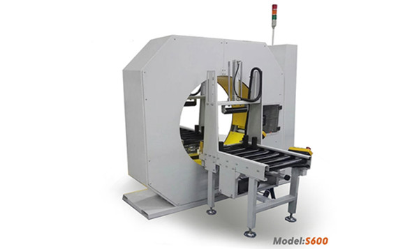 Technical Characteristics Of The Wrapping Machine