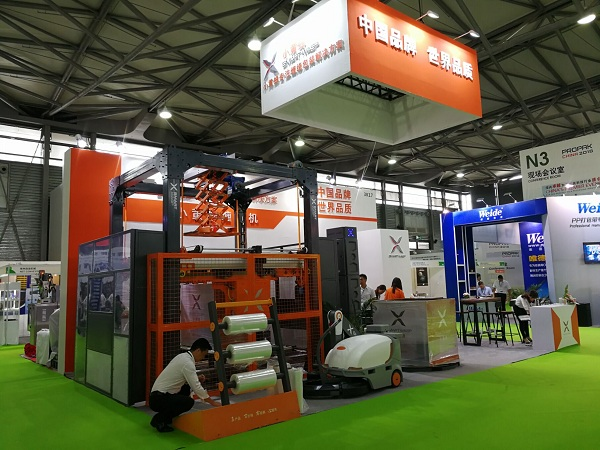 We are attending the Propak China in Shanghai