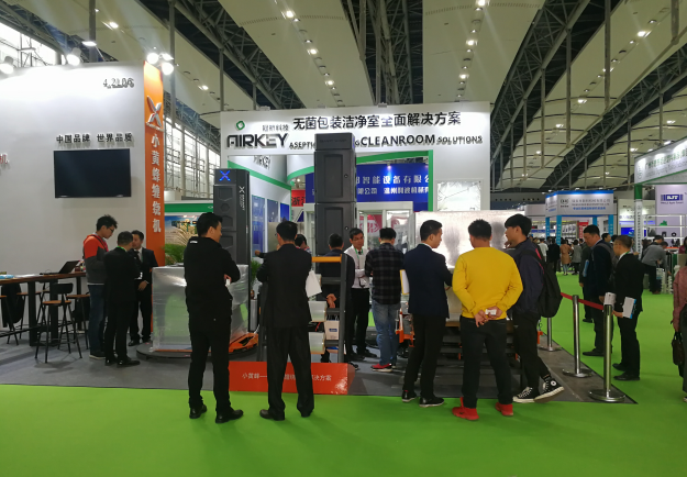 SMART WASP 2019 SINO-PACK EXHIBITION