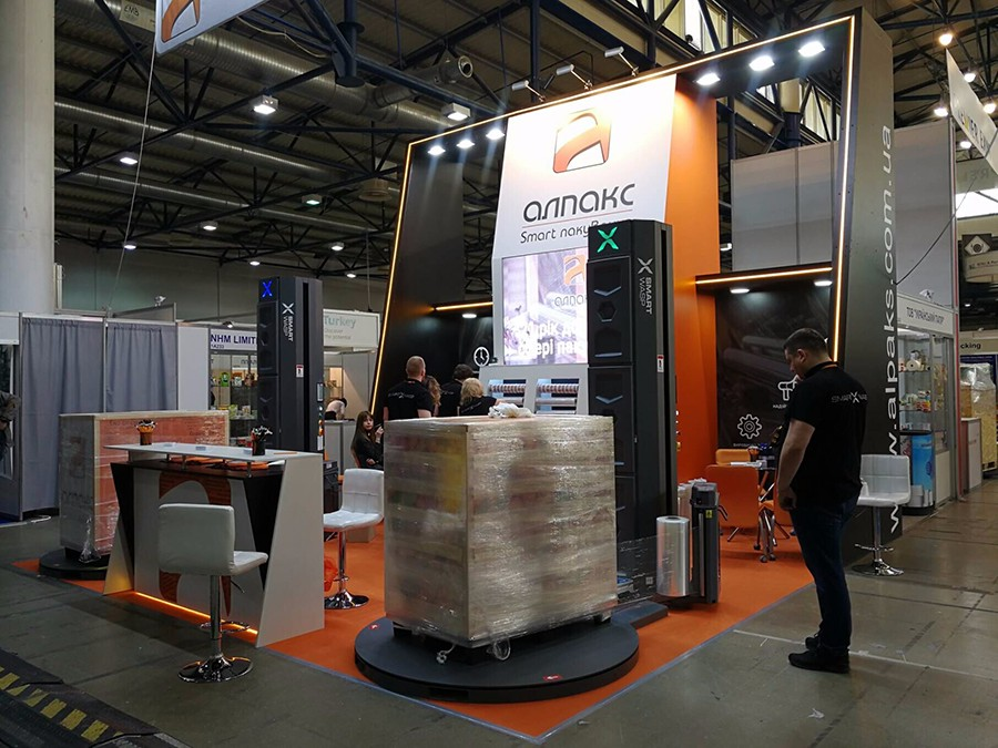 Ukraine International Packaging Exhibition