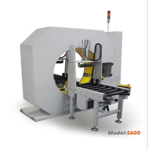What Is The Classification Of The Tray Wrapping Machine?
