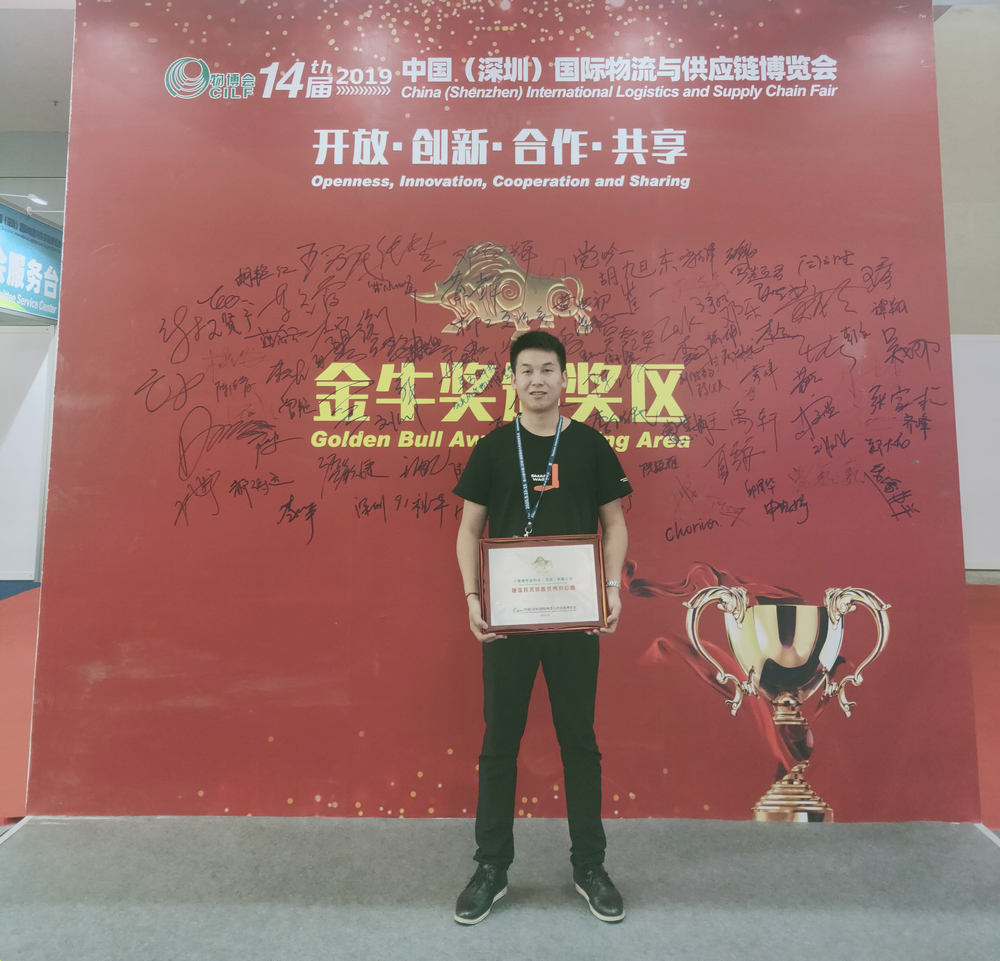 "SMART WASP won the ""Golden Bull Award"" of the 14th China (shenzhen) international logistics and supply chain fair in 2019!"