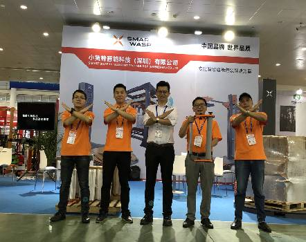 Xiamen's First Industrial Exhibition and Mainland's first Taiwan-related Exhibition